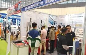 瓯宝智能锁亮相郑州电子博览会 开启全国巡展第四站