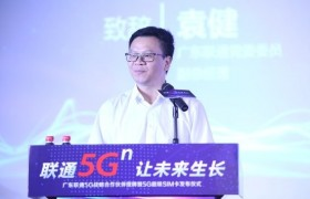 联通5Gⁿ让未来生长!广东联通举办5G战略合作伙伴授牌仪式