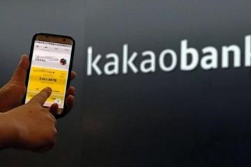 韩国支付巨头KaKaoPay计划8月5日上市估值过高引争议